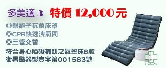 fujianjia-hotbillboard-609exf4x0535x0220_m.jpg