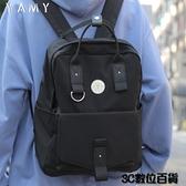 後背包 雙肩包女夏黑色14寸筆記本電腦包日系大學生女生背包少女雙肩書包 3C數位