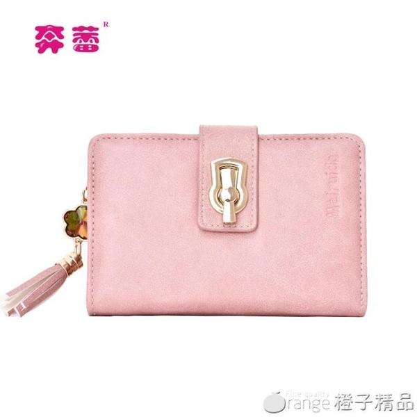 奔蕾錢包女短款2020新款時尚學生韓版可愛零錢包寶石流蘇錢包 (橙子精品)