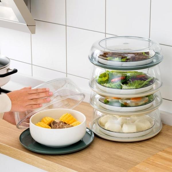 十一維度保溫菜罩防蚊防蟲防塵保鮮家用多層飯菜食物剩菜蓋菜神器 青木鋪子