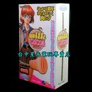 【情趣精品】日本 TH ToysHeart 牛奶可可 Milk Cocoa 飛機杯 超柔肉厚夾吸自慰器【台中星光電玩】