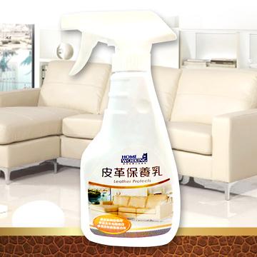 【HOME WORKING】皮革專用保養乳 沙發皮件清潔