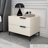 極簡床頭櫃北歐網紅現代簡約ins風儲物櫃輕奢臥室收納床邊桌小櫃 夏季新品 YTL