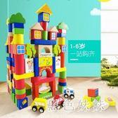 嬰兒木制桶裝積木玩具1-2周歲男孩寶寶兒童益智木頭拼裝3-6歲女孩 js7775【黑色妹妹】