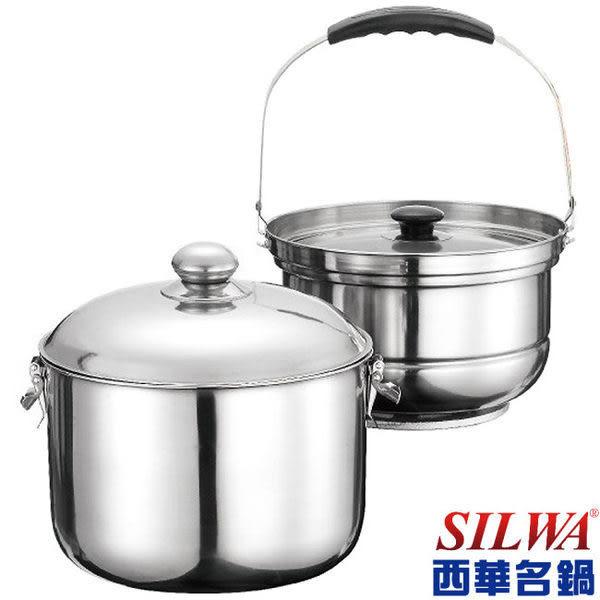 《西華》外出型 7L不鏽鋼免火節能再煮鍋ESW-007L-1 《刷卡分期0利率》