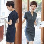 女神職業套裝  職業洋裝女時尚氣質裙子短款小個子正式場合ol工裝裙 『歐韓流行館』