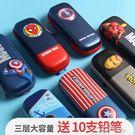 筆袋簡約女三層大容量韓國可愛小學生男女鉛筆盒文具盒初中生韓版創意學生獎品文具 color shop