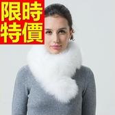 皮草毛領狐狸毛-禦寒時髦俏麗圍巾1色63g35【巴黎精品】