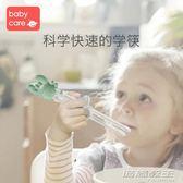 兒童筷子訓練筷 寶寶一段學習筷健康環保練習筷餐具套裝     時尚教主