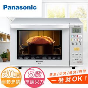 贈磨刀器【Panasonic 國際牌】23公升光波燒烤變頻式微波爐/NN-C236