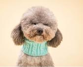 寵物圍巾 毛線圍脖狗狗圍巾泰迪比熊犬三角巾圍嘴領巾寵物飾品 【快速出貨】