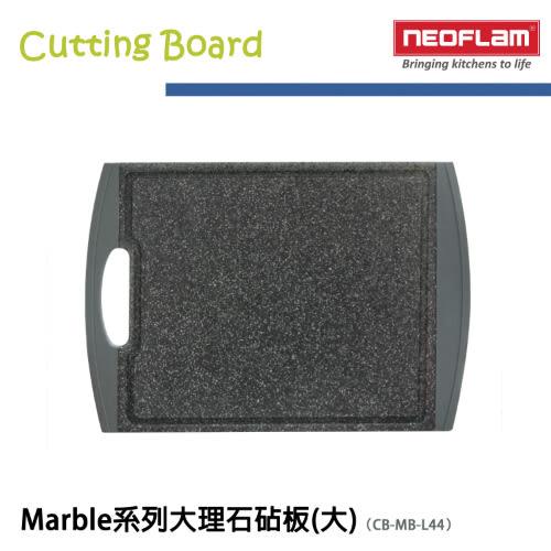NEOFLAML 大理石砧板L44(44.5*30.5*1.1cm)【愛買】