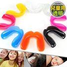 台灣製造 兒童雙層透明護牙套(贈送收納盒...