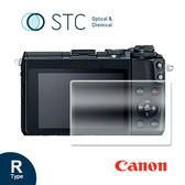 【STC】9H鋼化玻璃保護貼 - 專為Canon EOS M6 觸控式相機螢幕設計