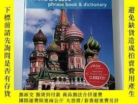 二手書博民逛書店《Berlitz罕見Russian Phrase Book &