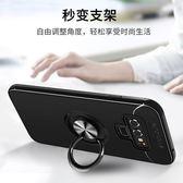 三星Galaxy Note 9 手機殼 全新 一體式 指環殼 全包 磨砂 防滑 保護套 磁吸 車載支架 軟殼 時尚