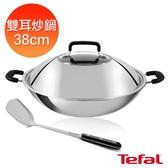 法國特福 多層鋼38CM雙耳炒鍋(附鍋蓋+鍋鏟)