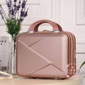 行李箱 迷你旅行箱小型14寸化妝包