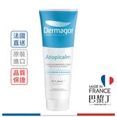 Dermagor 朵瑪 杏核油滋養霜 250ml 即期良品2021-03【巴黎丁】