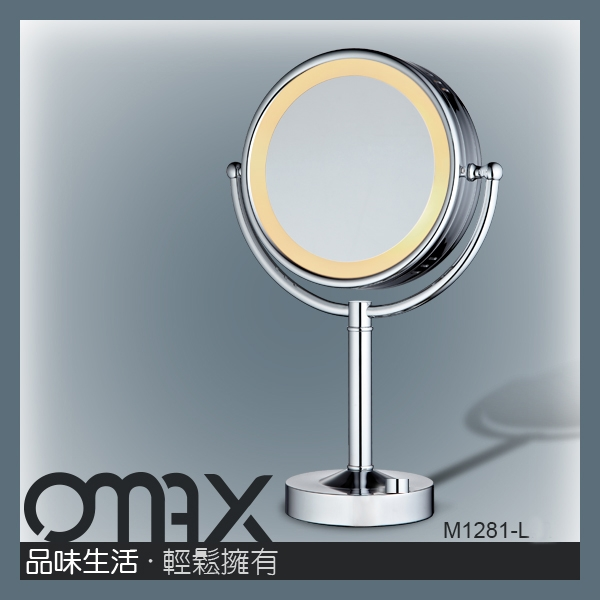 MD1281-L--亮鉻銀 桌上雙面 鎢絲燈泡款 旋轉開關
