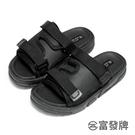 【富發牌】酷黑可調式兒童拖鞋-黑 33PL162