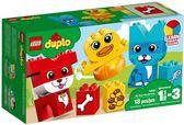 樂高LEGO DUPLO 我的第一套拼圖寵物 10858 TOYeGO 玩具e哥