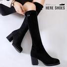[Here Shoes]7CM粗跟長靴 百搭側面水鑽飾釦 筒高35.5CM絨面尖頭高跟長靴 膝下靴 黑靴 襪靴-KSA77
