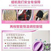 蠟療機 巴拿芬蠟療機手護套裝手部護理套裝美容院手部保養手膜機蜜蠟機足 薇薇