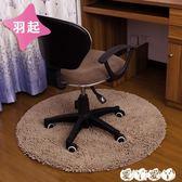 地墊 電腦椅地墊臥室家用電腦椅臥室墊子轉椅地墊圓形地墊可機洗 新品