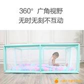 嬰兒童游戲圍欄爬行墊防護欄家用室內寶寶地上安全爬爬墊學步柵欄【小橘子】