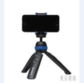 單反桌面拍攝便攜支架直播外景黑卡相機三腳架手機自拍微單相機 LJ5489『東京潮流』