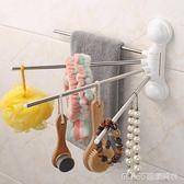 衛生間毛巾架吸盤毛巾桿免打孔浴室掛毛巾架子可旋轉四桿墻上掛架igo     琉璃美衣