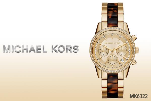 【時間道】【MICHAEL KORS】現代古典美學時尚錶/金面半琥珀帶 (MK6322)免運費