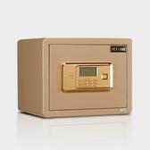 保險櫃家用 小型35cm密碼辦公隱形小保險箱 迷你床頭全鋼保管箱入牆