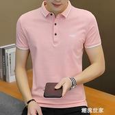 半袖粉色丅恤韓版潮男士純棉短袖polo衫t恤短軸夏騷體恤有領子T恤『潮流世家』