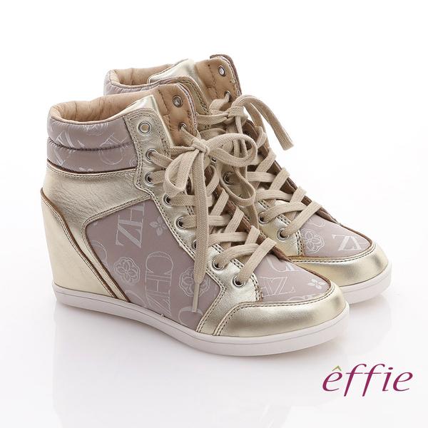 effie 機能美型靴 真皮緹花布料內增高休閒鞋 金色