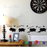 壁貼【橘果設計】小豬 創意塗鴉黑板貼 60x90cm 贈高品質無灰粉筆10支(5白5彩) 刮板 水平儀