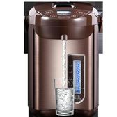 電熱水瓶 奧克斯電熱水瓶燒開水壺家用電熱燒水壺智慧保溫一體大容量恒溫5L·夏茉生活IGO