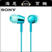 【海恩數位】日本 SONY MDR-EX155AP 耳道式耳機 方便隨時進行網路通話或聆聽音樂 (淺藍色)
