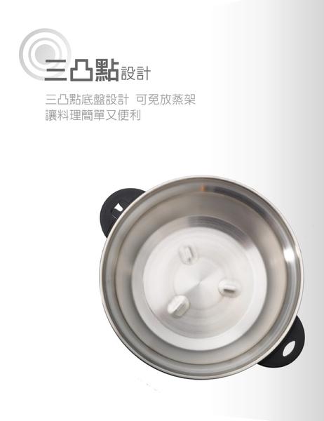 元山 10人份分離式不鏽鋼電鍋 YS-5110RCS #全新公司貨#保固一年