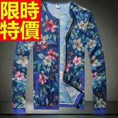 防曬外套-抗UV新品防紫外線輕薄男夾克1色57l33[巴黎精品]