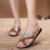 夏季新品復古亮面民族風情刺繡繡花鞋透氣涼鞋休閒拖鞋女鞋子 萬聖節鉅惠