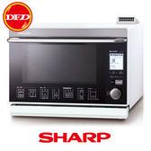 SHARP 夏普 AX-WP5T(W) HEALSIO 水波爐 31公升 日本製造 過熱水蒸氣技術 公司貨