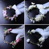 韓式新娘花環頭紗頭飾森系公主婚紗結婚婚禮仙女超仙花仙子飾品梗豆物語