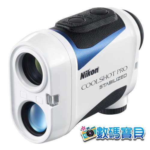 Nikon Coolshot Pro Stabilized 雷射測距望遠鏡 【國祥公司貨,店取再送日本拭鏡布】 高爾夫球 測距