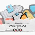 【海外限定】Nike 忍者鞋 Wmns ...