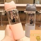 手提防燙帶蓋杯子學生戶外防漏可愛水杯【小獅子】