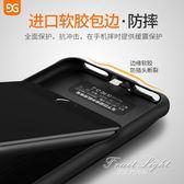 行動電源 iPhone6背夾電池蘋果7p行動電源一體式6s手機殼6plus移動電源 果果輕時尚