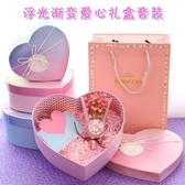 優一居 禮物韓版風圣誕禮盒精美生日禮物盒口紅包裝盒創意愛心型禮品盒女