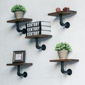 墻上裝飾墻面置物架壁掛美式復古工業風鐵藝水管隔板展示創意花架